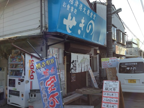 2013-4-5 せきの.JPG
