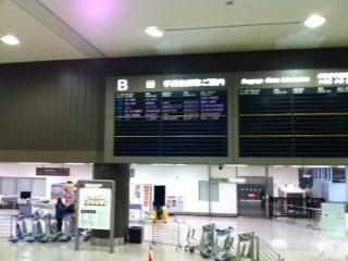 312空港1.JPG