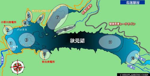 秋元湖.jpg