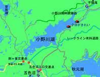 小野川湖.jpg